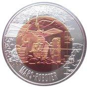 25 Euro (Robotics) -  reverse