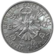 50 Schilling (Tiroler Freiheit) -  reverse