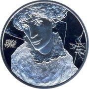 20 Euro (Egon Schiele) -  reverse