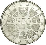 500 Schilling (Religious Tolerance) -  reverse