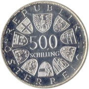 500 Schilling (Austrian Red Cross) -  reverse