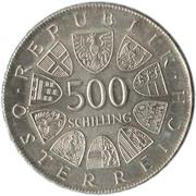 500 Schilling (Anton Wildgans) -  reverse