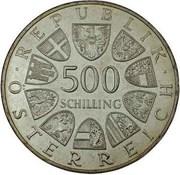 500 Schilling (Stams Stift in Tirol) -  reverse