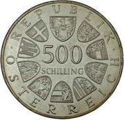500 Schilling (Commercial Shipping) -  reverse