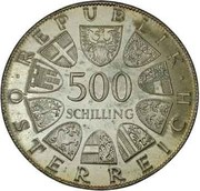 500 Schilling (Maria Theresia) -  reverse