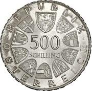 500 Schilling (800 Jahre Verduner Altar in Klosterneuburg) -  obverse