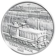 20 Euro (Railways of the Future) -  reverse
