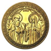 50 Euro (Orden und die Welt) -  reverse