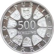 500 Schilling (Prince Eugene of Savoy) -  reverse