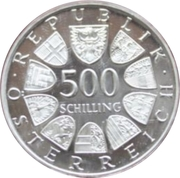 500 Schilling (Holy Cross Church) -  reverse