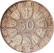 50 Schilling (Vienna University) -  reverse