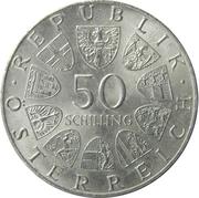 50 Schilling (Salzburg Cathedral) -  reverse
