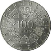 100 Schilling (Johann Strauss) -  reverse