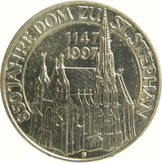 20 Schilling (St. Stephan's Cathedral, Vienna) -  reverse