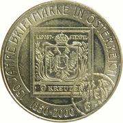 20 Schilling (Austrian Stamps) -  reverse