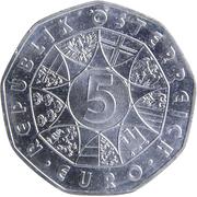 5 Euro (Waterpower) -  reverse