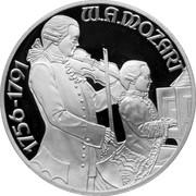 100 Schilling (Mozart - Salzburg) -  reverse