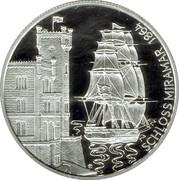 100 Schilling (Emperor Maximilian) -  reverse