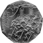 5 Euro (New Year: Concert of Philharmonic Orchestra) -  obverse