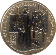 100 Euro (Die Malerei) -  reverse
