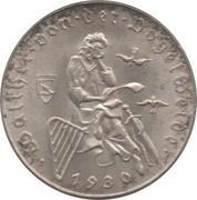 2 Schilling (Walther von der Vogelweide) – reverse