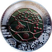 25 Euro (Mikrokosmos) – reverse