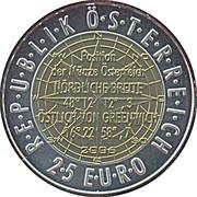 25 Euro (European Satellite Navigation) -  obverse