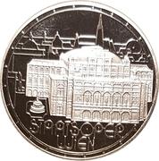 500 Schilling (Karl Böhm)