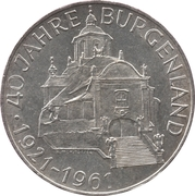 25 Schilling (Burgenland) -  reverse