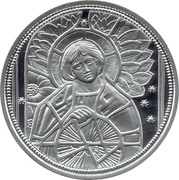 10 Euro (Heavenly Messengers: Uriel - The Illuminating Angel; Colored) -  reverse