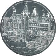 1½ Euro (825th Anniversary of the Vienna Mint - Wiener Neustadt) -  reverse