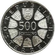 500 Schilling (Leopold Figl) -  reverse
