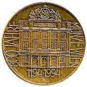 20 Schilling (Vienna Mint) -  reverse