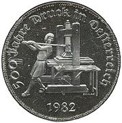 500 Schilling (Austrian Printing) -  obverse