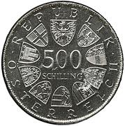 500 Schilling (Austrian Printing) -  reverse