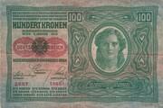 100 Kronen (Overprint) – obverse
