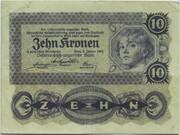 10 Kronen -  obverse