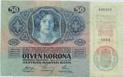 50 Kronen – reverse