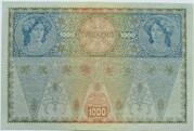 1000 Kronen -  reverse
