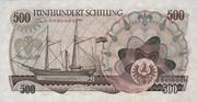 500 Schilling -  reverse