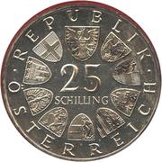 25 Schilling (Technische Hochschule Wien) -  obverse