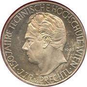 25 Schilling (Technische Hochschule Wien) -  reverse
