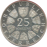 25 Schilling (Maria Theresia) -  obverse