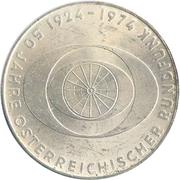 50 Schilling (Austrian Broadcasting) -  reverse