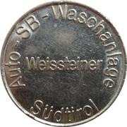 Car Wash Token - SB Waschanlage Weissteiner – obverse