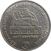 1 Unichip - Uniwash (Wildon) – reverse