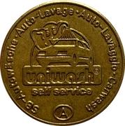 1 Unichip - Uniwash (Feldbach-Ost Stmk) – reverse