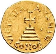 1 Solidus - In the name of Heraclius, 610-641 & Heraclius Constantine, 641 (Cross with flat ends; equal busts with unbroken legend) – reverse