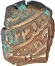 1 Falus - Shah Alam - II (Lukhnow Mint) – obverse