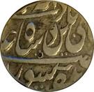 1 Rupee - Shah Alam II Muhammadabad Banaras mint – obverse